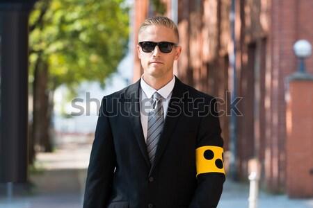 Security Guard 201 File