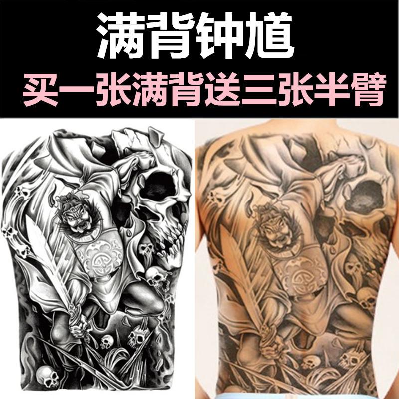 背部刺青圖淘寶價格比價(108筆) - 愛逛街
