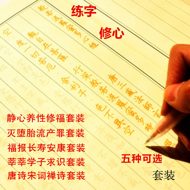 藥師佛心咒藏文在淘寶網的熱銷商品 - 目前共找到 39筆資料。