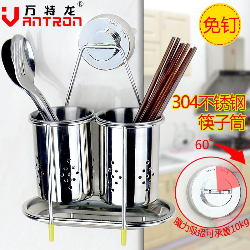 筷筒瀝水架在淘寶網的熱銷商品 - 目前共找到 3227筆資料。