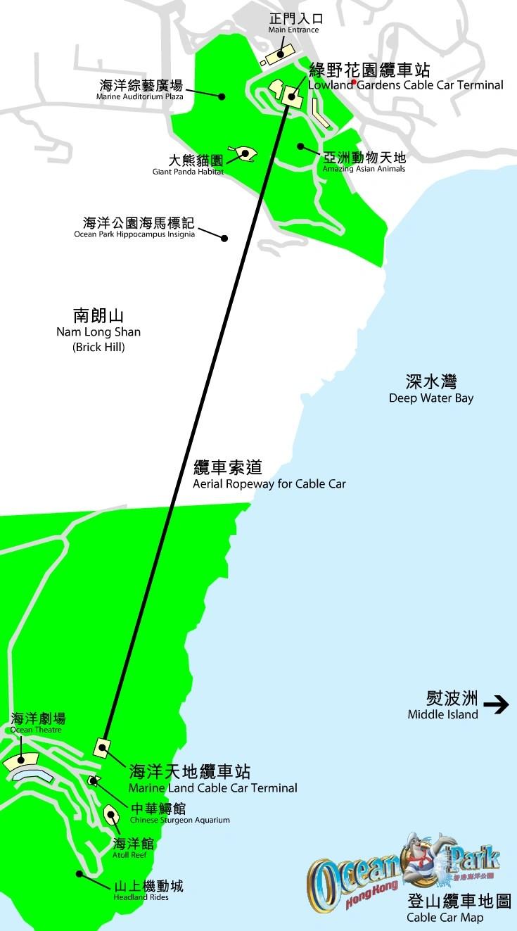 Ocean Park Cable Car Map
