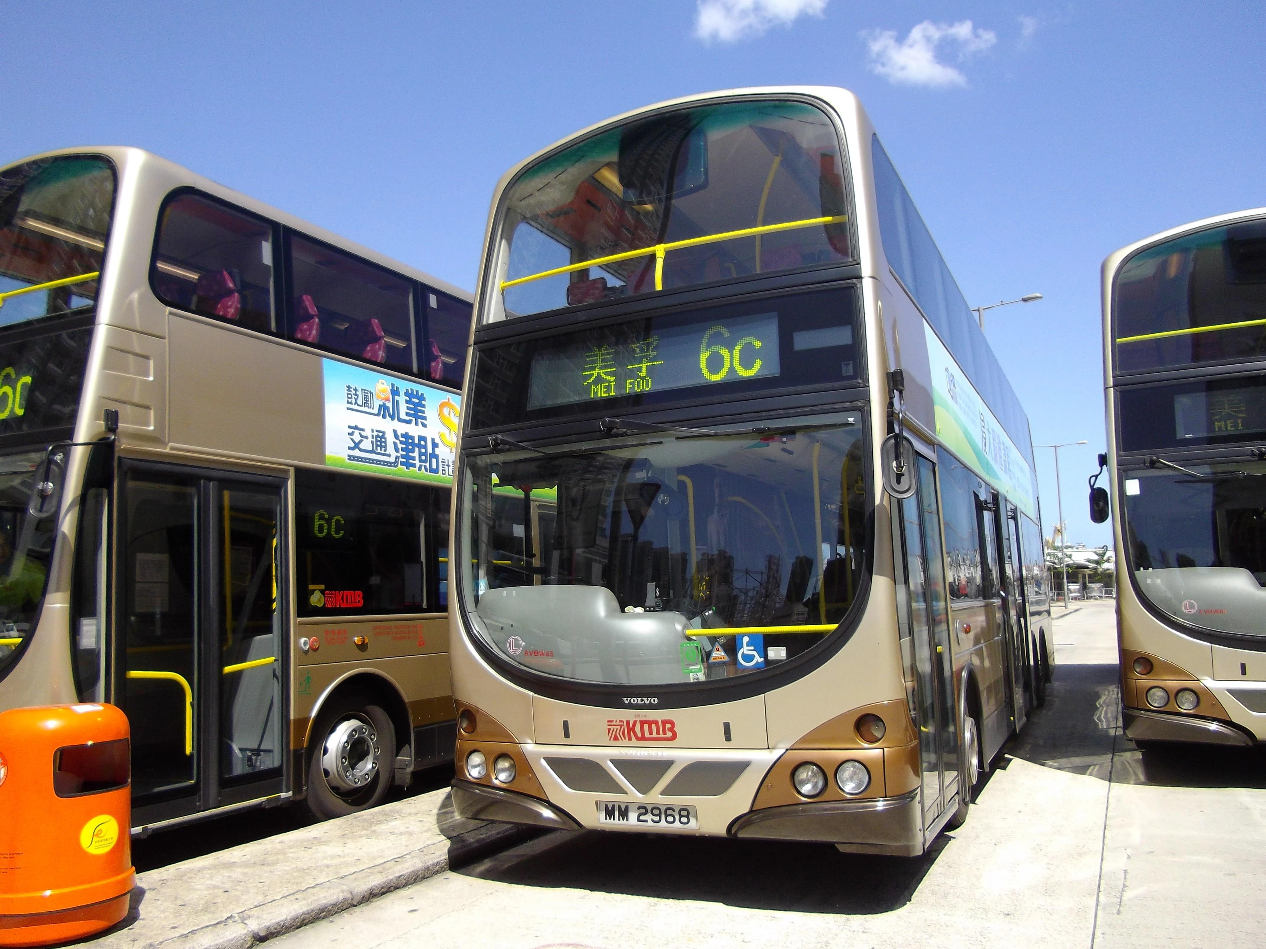 Image - AVBW45 6C.jpg - 香港巴士大典
