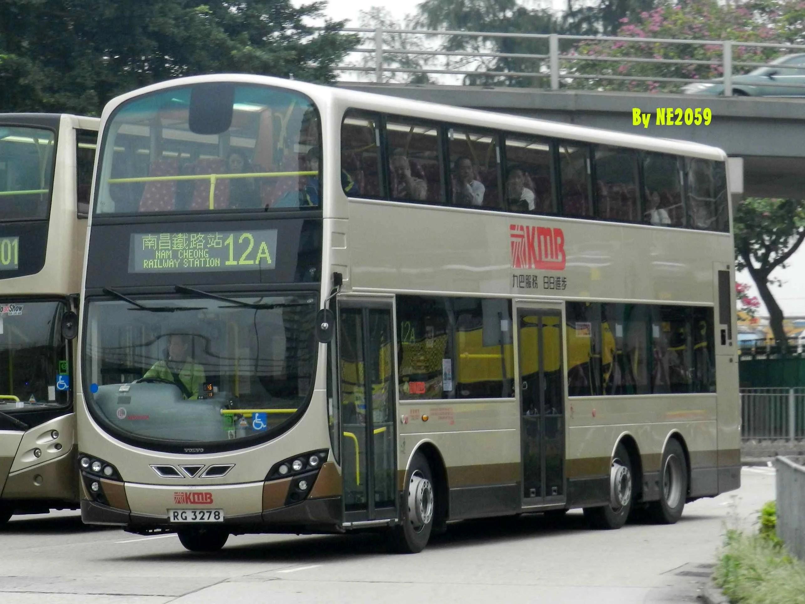 Image - RG3278@12A.jpg - 香港巴士大典