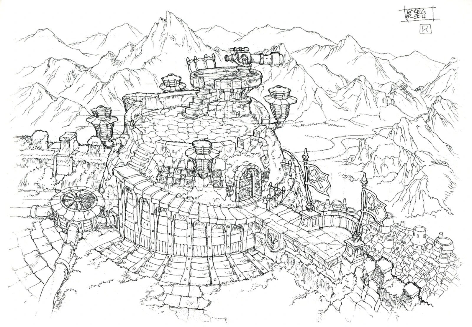 Lindblum Castle