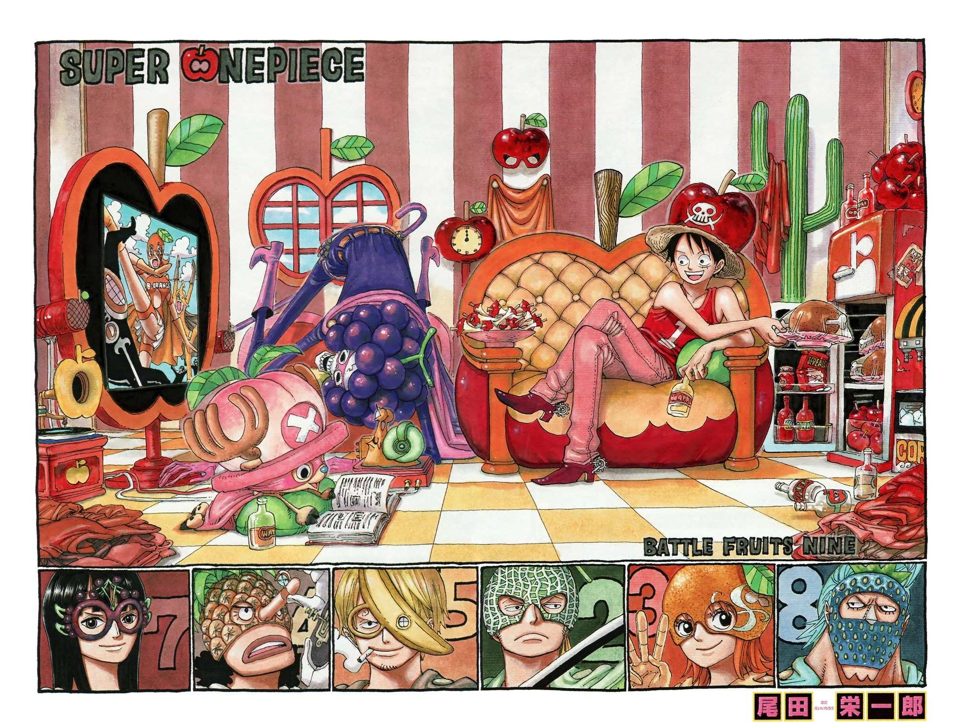 Chapter 567 The One Piece Wiki Manga Anime Pirates