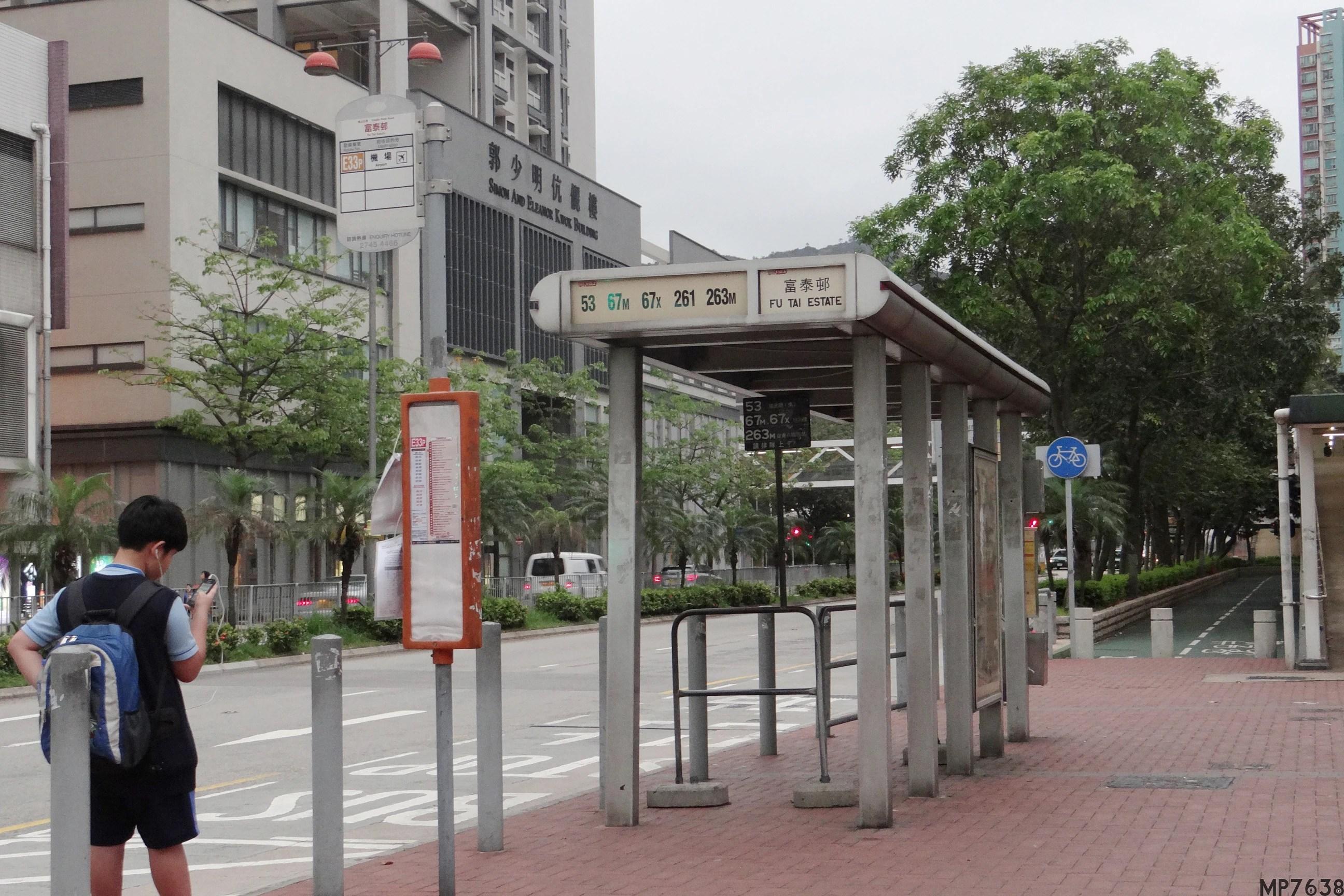 Fu Tai Estate 20130502