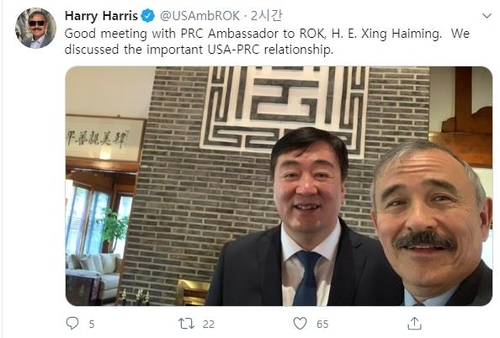 U.S. and Chinese ambassadors to South Korea -- Harry Harris (R) and Xing Haiming -- pose for a selfie during their talks at Harris' residence in central Seoul on July 22, 2020, in this photo captured from Harris' Twitter post. (PHOTO NOT FOR SALE) (Yonhap)