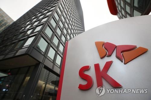 """SK 이노베이션 이사회 """"LG의 보상 요구가 과도하면 받아 들일 수 없다""""(종합 2 개 보고서)"""