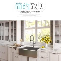 Kraus Kitchen Faucet Nice Modern Kitchens 美国克劳思克劳斯厨房水槽洗菜盆1 5mm厚304不锈钢手工水槽围裙盆围 检验报告