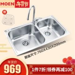 Moen Kitchen Sink Handmade Table 摩恩厨房水槽 图片 摩恩厨房水槽图片大全 精选图片 京东 摩恩 水槽双槽套装304不锈钢厨房水槽23610台上