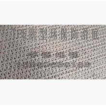area rugs for kitchen counter designs 环保树脂地毯 新款 环保树脂地毯2019年新款 京东 华德厨房地毯长条耐脏地垫吸水吸油环保乳胶底防滑