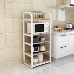 Kitchen Tool Holder Ikea Corner Cabinet 厨房用具架 新款 厨房用具架2019年新款 京东 微波炉厨房置物架落地多层五层实木碗架调味料收纳架