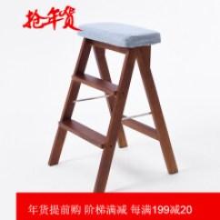 Modern Kitchen Stools Modular Outdoor Kitchens 后现代折叠椅 型号 后现代折叠椅型号 规格 京东 品牌直降 凳子家用简约