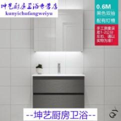 Qvc.com Shopping Kitchen Dark Walnut Cabinets 黑色欧式浴室柜 图片 黑色欧式浴室柜图片大全 精选图片 京东 欧式浴室柜现代简约卫浴柜洗漱台大理石厕所洗脸盆洗手台盆