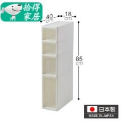 Kitchen Showrooms Nj Flooring 日本商品 价格 日本商品报价行情 多少钱 京东 日本夹缝抽屉式收纳柜塑料多层厨房缝隙储物柜窄柜