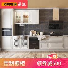 36 inch kitchen cabinets portable sink 整体橱柜欧派 品牌 整体橱柜欧派牌子 图片大全 京东 欧派 oppein 整体橱柜定制预付现代简约厨房装修石英石台面