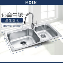 oversized kitchen sinks cabinets los angeles 超大厨房水槽 新款 超大厨房水槽2018年新款 京东 摩恩 moen 厨房磨砂面超大双槽水槽套装铎致22167