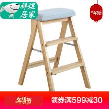 blue kitchen chairs chicken decor for 厨房椅子 新款 厨房椅子2019年新款 京东 餐凳梯凳可折叠高凳子厨房创意实木板凳家用多功能椅子