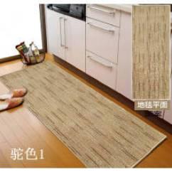 Area Rugs For Kitchen Kraftmaid Kitchens Gallery 环保树脂地毯 新款 环保树脂地毯2019年新款 京东 华德厨房地毯长条耐脏地垫吸水吸油环保乳胶底防滑