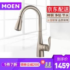 Moen Kitchen Faucets Water Hose For Sink 摩恩厨房龙头 价格 摩恩厨房龙头报价行情 多少钱 京东 摩恩 59铜单把手净铅高抛抽拉冷
