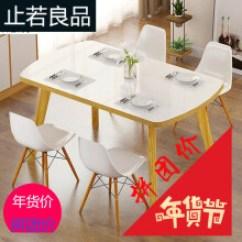 Small Table For Kitchen Havertys Island 厨房小桌子 新款 厨房小桌子2019年新款 京东 餐桌家用小户型餐厅厨房吃饭桌简约现代桌椅组合欧式多功能