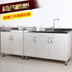 Charlotte Kitchen Cabinets Table Sets For Sale 整体厨房厨柜 价格 整体厨房厨柜报价行情 多少钱 京东 厨卫简约厨柜不锈钢现代简易橱柜灶台柜整体厨房带水槽