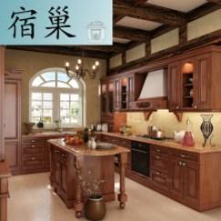 36 Inch Kitchen Cabinets Backsplash Glass Tiles 实木橱柜门板订做 新款 实木橱柜门板订做2019年新款 京东 南京橱柜定做整体欧式厨房厨柜定制红橡实木门板石英石台面
