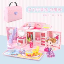 barbie kitchen playset custom kitchens 芭比娃娃厨房玩具 新款 芭比娃娃厨房玩具2019年新款 京东 芭比娃娃房子芭比娃娃小伶玩具过家家厨房别墅房子儿童玩具