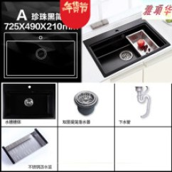 Oversized Kitchen Sinks Summit Kitchens 超大厨房水槽 新款 超大厨房水槽2018年新款 京东 石英石水槽花岗岩洗菜盆加厚超大单槽厨房洗碗池