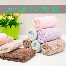 kitchen towels bulk ikea rug 厨房用品清洁布 价格 厨房用品清洁布报价行情 多少钱 京东 厨房用品洗碗布清洁布家务抹布搽手巾小毛巾百洁布