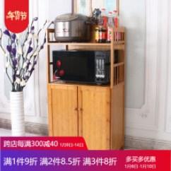 Bamboo Kitchen Cabinets Modular Outdoor Kits 厨房厨柜 价格 厨房厨柜报价行情 多少钱 京东 竹人坊厨房置物柜多功能餐边柜落地楠竹微波炉柜