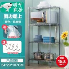 Metal Kitchen Shelf Table Designs 金属厨房层架 新款 金属厨房层架2019年新款 京东 置物架厨房层架客厅阳台落地收纳架多功能金属储物架子