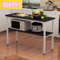Kitchen Table Base Fruit Decor For 厨房桌 新款 厨房桌2019年新款 京东 厨房桌落地置物架厨房切菜桌操作台多层桌子微波炉架