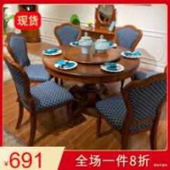 Chrome Kitchen Chairs Portable Island For 厨房雕刻 品牌 厨房雕刻牌子 图片大全 京东 格澜帝尔 Growdear 格澜帝尔餐桌美式实木圆餐桌