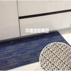 Area Rugs For Kitchen Swinging Doors Residential 环保树脂地毯 新款 环保树脂地毯2019年新款 京东 华德厨房地毯长条耐脏地垫吸水吸油环保乳胶底防滑