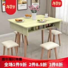 Kitchen Desk Chair White Appliance 厨房桌椅 型号 厨房桌椅型号 规格 京东 年货节 餐桌折叠伸缩多功能小户型简约现代小