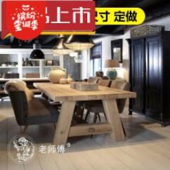 60 Inch Kitchen Table Best Cabinets 木头餐桌 价格 木头餐桌报价行情 多少钱 京东 北欧餐桌会议桌长条大板桌美式复古办公桌洽谈桌木头