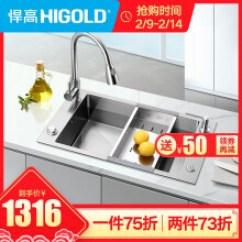 Undermount Single Bowl Kitchen Sink Metal Base Cabinets 厨房水槽下面 价格 厨房水槽下面报价行情 多少钱 京东 悍高 Higold 水槽加厚304不锈钢手工水槽套餐厨房单槽