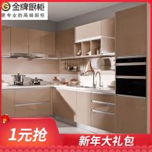 36 inch kitchen cabinets how much do cost 金牌厨柜 goldenhome 新款 2019年新款 京东 金牌厨柜四季阳光2整体橱柜定制现代风格石英石台面厨房定做