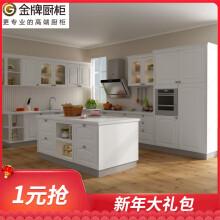 craftsman style kitchen cabinets 4 piece appliance package 风格厨房橱柜 价格 风格厨房橱柜报价行情 多少钱 京东 十年质保 金牌厨柜简欧风格整体橱柜西雅图2伊丽莎白