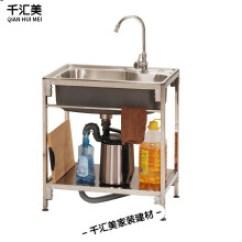 36 Inch Kitchen Sink Triangle Cabinets 厨房水槽款式 新款 厨房水槽款式2019年新款 京东 厨房厚简易不锈钢水槽单槽大单槽带支架水盆洗菜