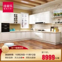 Kitchen Cabinets Sets Outdoors 厨柜套装组合 型号 厨柜套装组合型号 规格 京东 佳居乐整体橱柜定做现代简约石英石橱柜台面厨房装修设计厨