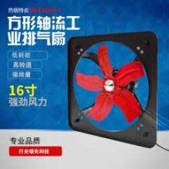 Broan Kitchen Exhaust Fan Cherry Wood Table 排气排气扇 价格 排气排气扇报价行情 多少钱 京东 京东精选 16寸全铁排风扇厨房排气扇抽风机