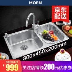 36 Inch Kitchen Sink Mat 摩恩厨房水槽 品牌 摩恩厨房水槽牌子 图片大全 京东 摩恩 Moen 厨房水槽双槽304不锈钢洗菜盆洗菜