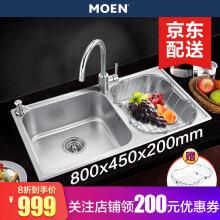 36 inch kitchen sink carpenter cabinet 摩恩厨房水槽 品牌 摩恩厨房水槽牌子 图片大全 京东 摩恩 moen 厨房水槽双槽304不锈钢洗菜盆洗菜