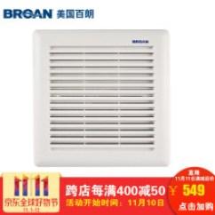 Broan Kitchen Exhaust Fan Scraper 吸顶式排气 型号 吸顶式排气型号 规格 京东 百朗 排气扇12寸集成吊顶管道换气扇厨房卫生间