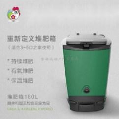 Compost Bin For Kitchen Grohe Faucets Parts 堆肥箱 价格 堆肥箱报价行情 多少钱 京东 虹越碧奥兰发酵家用厨余堆肥箱180l 处理专业有机垃圾
