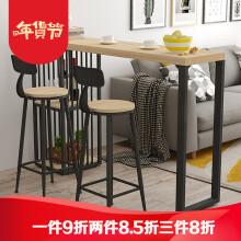 black kitchen table and chairs island with shelves 厨房桌椅 型号 厨房桌椅型号 规格 京东 年货节特惠 简约高脚桌椅北欧实木吧台桌家用简约