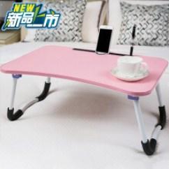 Kitchen Tables Sets Base Cabinet Organizers 床上厨房桌子折叠 品牌 床上厨房桌子折叠牌子 图片大全 京东 京品优选 电脑做桌板可折叠大学生宿舍小桌子寝室
