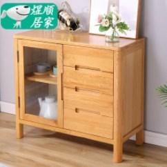 36 Inch Kitchen Cabinets Aid Superba 玻璃厨柜 价格 玻璃厨柜报价行情 多少钱 京东 纯实木北欧原木餐边柜白橡木环保玻璃厨柜现代简约餐厅